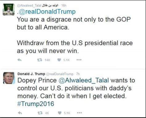 alweed and trump